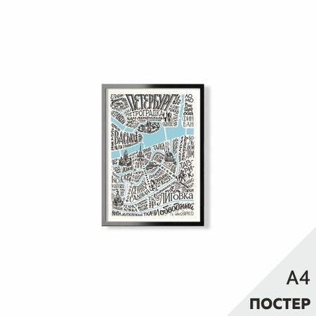 """Постер """"Карта говори как Петербуржец"""" белый, 21х29,7 см,с картонной подложкой"""