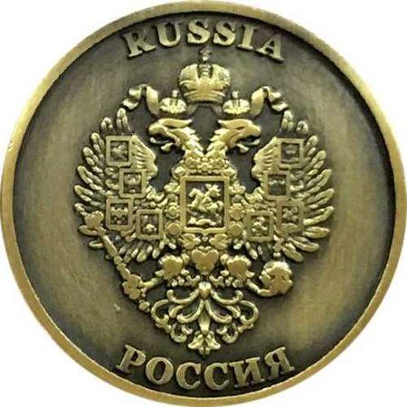 Сувенир, АКМ, Монета металлическая D2,6Два орлацв.бронза