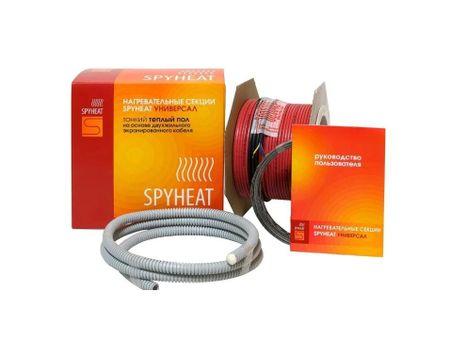 Кабельный теплый пол Spyheat Shfd-12- 170