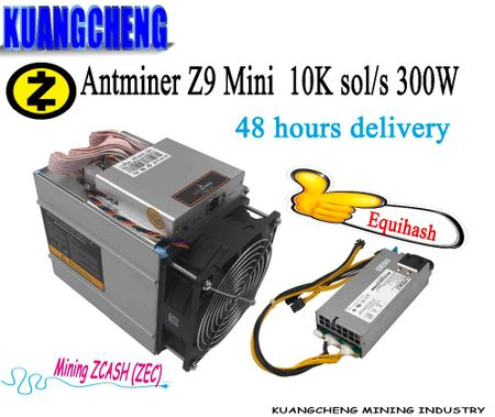 KAUNGCHENG old ZCASH Asic Antminer Z9 Mini 10k (with psu) BITMAIN z9 zec BTC Miner on Equihash nicehash Deliver DHL ems no tax 1
