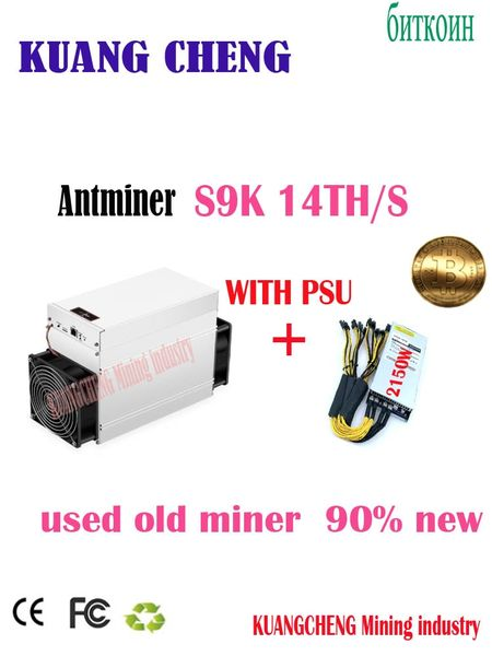 Used Old  BTC BCH 7nm Asic Miner AntMiner S9K 14T WITH PSU 2150W Better Than BITMAIN S9 S9j Z9 WhatsMiner M3 M10 in Stock Ship 1