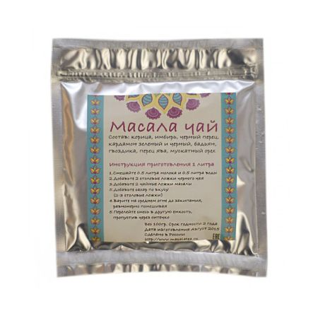 Специи для масала чая (100 г)