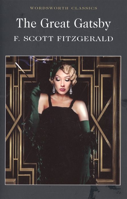 Fitzgerald F. The Great Gatsby